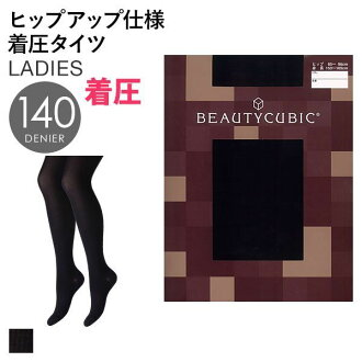 140 デニールヒップアップ specification ringtone had tights tights