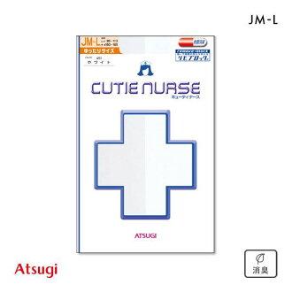 Atsugi 'Cute Nurse' Tights (Made in Japan)