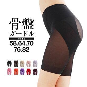Comuse Cute Hip Support Girdle