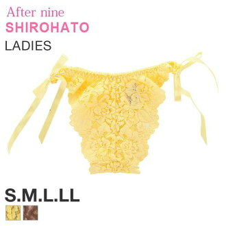 【Afternine and Shrohato】Made-to-order  Lace and Strings Thong