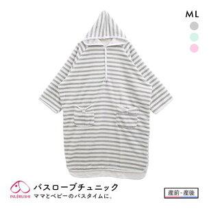 INUJIRUSHI バスローブ チュニック