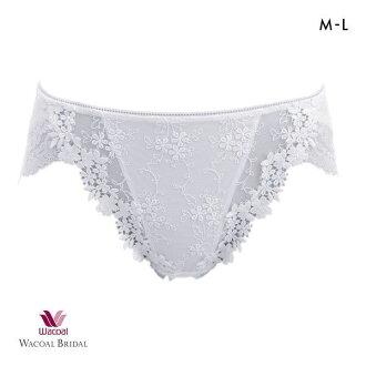(華歌爾服裝)華歌爾華歌爾新娘內褲毫升短褲
