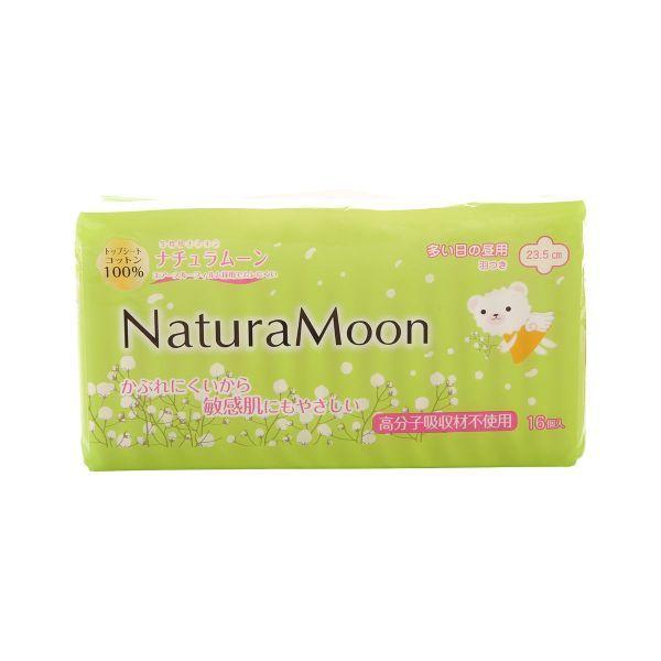 (ナチュラムーン)Natura Moon 生理用ナプキン 多い日の昼用(羽つき) 16個入
