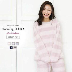 ブルーミングフローラ bloomingFLORA モコモコ ボーダー セックス