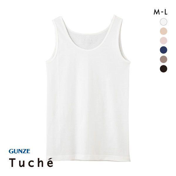 (グンゼ)GUNZE (トゥシェ)Tuche 着るコスメ タンクトップ 綿100% 天然美容成分配合 レディース