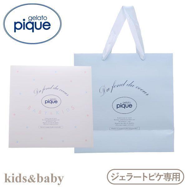 (ジェラートピケ)gelato pique ギフトBOX-kids & baby Mサイズ ギフト ボックス (内袋Mサイズ・ショッパーMサイズ)