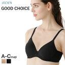 (ルシアン)LECIEN (グッドチョイス)GOOD CHOICE 3/4カップ ブラジャー ABC Tシャツブラ 単品 レディース アンダー80 アンダー85 ひびかない ひびきにくい