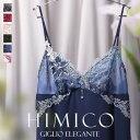 【メール便(7)】【送料無料】 HIMICO 優雅に咲き誇る Giglio elegante スリップ ロングキャミソール ランジェリー ML 001series レディース