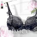 【送料無料】 HIMICO 華麗に揺らめく Rosa Vestito ブラジャー BCDEF 005series 単品 レディース