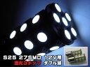 激光・汎用LEDバルブ【ダブル球】☆S25・27灯SMD金付☆2個セット♪