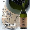 城川郷「本醸造」1800ml【専用箱入】(日本酒/中城本家酒造)