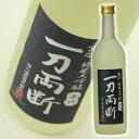 「一刀両断」720ml(日本酒/酒六酒造株式会社)