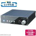 【レンタル】 高機能USB D/Aコンバーター SWD-DA15-rent【レンタルそのまま購入キャンペーン対象商品】 SOUNDWARRIOR サウンドウォーリア SWD-DA15 オーディオ 用 DAC 高性能 日本製 お試し 試聴機