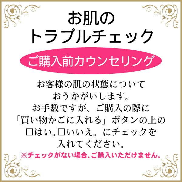 【送料無料】 資生堂 プリオール 美つやBBジ...の紹介画像3
