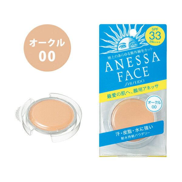 【送料無料】 資生堂 アネッサ パーフェクトUVパクトN オークル00 (レフィル)