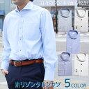 カッタウェイ シャツ ビジネス ノンアイロン ワイシャツ ホリゾンタルカラー オックスフォード Yシャツ 長袖 ノーアイロン ビジネス メンズ チェック ストライプ ドビー 白シャツ ホワイト ブルー S M L LL XL 2L 3L XXL 2XL 春 夏 秋 冬 セカンドステージ プレゼント