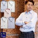 ポイント2倍 ポイントアップ レギュラーカラー Yシャツ 長袖 メンズ 大きいサイズ レギュラー ワイシャツ ノーアイロン メンズシャツ 白シャツ ノンアイロン ビジネスシャツ メンズ 仕事 ホワイト ブルー 春 夏 秋 冬 S M L LL XL 2L 3L XXL 2XL 4L XXXL 3XL 5L XXXXL 4XL