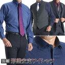 おしゃれ モード ダークカラー ホスト 形態安定加工 黒 パーティー ワイシャツ黒 ドレスシャツ
