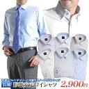 ショッピングおすすめ ワイシャツ 形態安定加工 長袖 メンズ 消臭加工 フラボノ 形状安定 ドレスシャツ Yシャツ