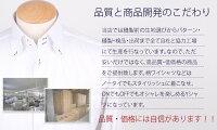送料無料★ビジネスシーンで使える長袖柄ワイシャツの5枚セット