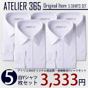 All 20 five pieces of form stability long sleeves white Y shirt size sets [dress shirt] [shirt] / 6041-set [easy ギフ _ packing] [RCP]