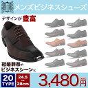 ビジネスシューズ 全20種【靴】/oth-ux-sh-1474【宅配便のみ】【ク...
