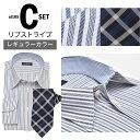 ワイシャツ ネクタイ 2点セット イージーケア 形態安定 長袖 ビジネスシャツ ドレスシャツ スリム Yシャツ カッターシャツ/at105-d3