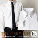 白ワイシャツ 長袖ワイシャツ メンズ ワイシャツ ドレスシャ...