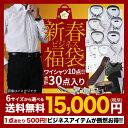 【送料無料】【6サイズから選べる】2019年アトリエ365福...