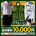 【送料無料】【6サイズから選べる】2018年アトリエ365福...
