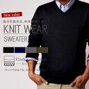セーター Vネック ニット カシミアタッチ ビジネス オフィスカジュアル 春ニット シンプル セーター スクールセーター /oth-me-knit-1603