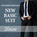 ビジネス スーツ オールシーズン スーツ メンズ リクルート スーツ フォーマル 就活 福袋 スリム / oth-me-su-1677-d5