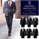 ビジネス 秋冬 スーツ【選べる6色×20サイズ】ビジネススーツ ベーシック シンプル 定