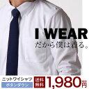【メール便で送料無料】【長袖】ニットシャツ 白 紺 黒 ボタンダウン ポロシャツ...