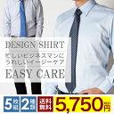 長袖ワイシャツ イージーケア 長袖 ワイシャツ Yシャツ メンズ ビジネス/sun-ml-sre-1704/sun-ml-set-1232