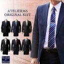 ビジネス スーツ メンズ 【選べる6色×20サイズ】 ビジネ...