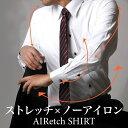 ワイシャツ メンズ 長袖 ストレッチ & ノーアイロン 形態安定 / Yシャツ 白 【ストレッチ】 ...
