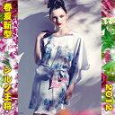 sj手描き花柄シルクネグリジェ 110080wbc12送料無料   3    10P03Dec16