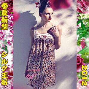 617sp【★春夏新作】新型可愛いシルクプリントネグリジ