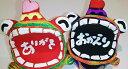 【シーサー・置物・玄関】米子焼★なおちゃん(4種類)★沖縄のシーサー・置物・土産・国際通り・人気・カラフル・かわいい・魔除け・文字入り・ありがとう・感謝・おかえり・玄関…