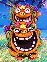 【シーサー】米子焼き★テーファー(2色)★沖縄・ペアシーサー・カラフル・可愛い・人気・置物・祝い・土産魔除け・玄関・通販・かわいい・誕生日プレゼント・贈り物・インテリア・新築祝い・内祝い・結婚祝い・引き出物・通販・販売・風水・ギフト・かっこいい…