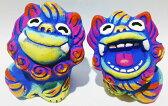 【シーサー・置物・玄関】米子焼★みーふぁいゆM(2色)★置物・土産・沖縄の魔除けペアシーサー・おみやげとして、結婚式・出産祝い・新築祝い・内祝い・引っ越し祝いなどにカラフルで可愛い置物はいかがですか?