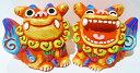 送料無料!!【シーサー】米子焼★ゆがふL★置物・人気・土産・赤・緑・沖縄の魔除けペアシーサー・プレゼントにいかがですか?