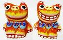 【シーサー】米子焼き★豆前(2色)★沖縄・ペアシーサー・カラフル・可愛い・人気・置物・祝い・土産魔除