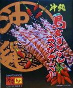 【食品・菓子】島とうがらしえびせんべい(30枚入)★人気商品!!沖縄・国際通り・土産・みやげ・人気・食品・お菓子・おいしい・酒のつまみ・辛い・うまい・焼き菓子・せんべい…【オススメ】