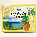 【食品・菓子】パイナップルチョコレート(12個入り)★バレン...