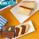 資生堂パーラー 菓子詰め合わせ AK28 【ギフトセット ギフト スイーツ 焼き菓子 ケーキ お歳暮 御歳暮】