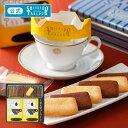 ギフトスイーツ資生堂パーラー菓子コーヒー詰め合わせDCS32 プレゼント東京・銀座サブレコーヒーメッセージお祝いのしお菓子