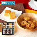 ギフトスイーツ資生堂パーラー菓子詰め合わせSP30N プレゼント東京・銀座チーズケーキチョコクッキーメッセージお祝いのしお菓子個包装詰め合わせ