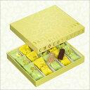 銀座 チョコレート 通販